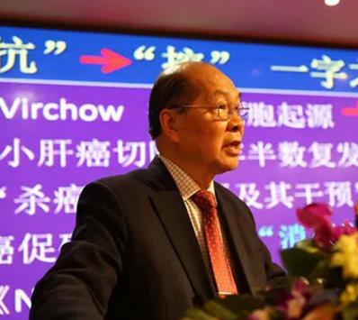 中国科学院、工程院:四院士推介氢气理论和实践!