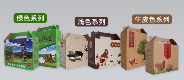 郑州纸箱厂哪里有卖土鸡蛋包装的