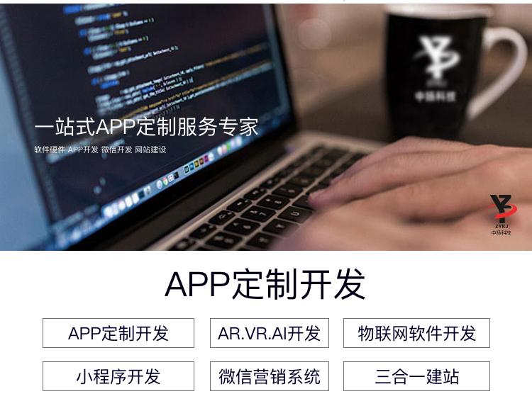 旅游app_11.jpg