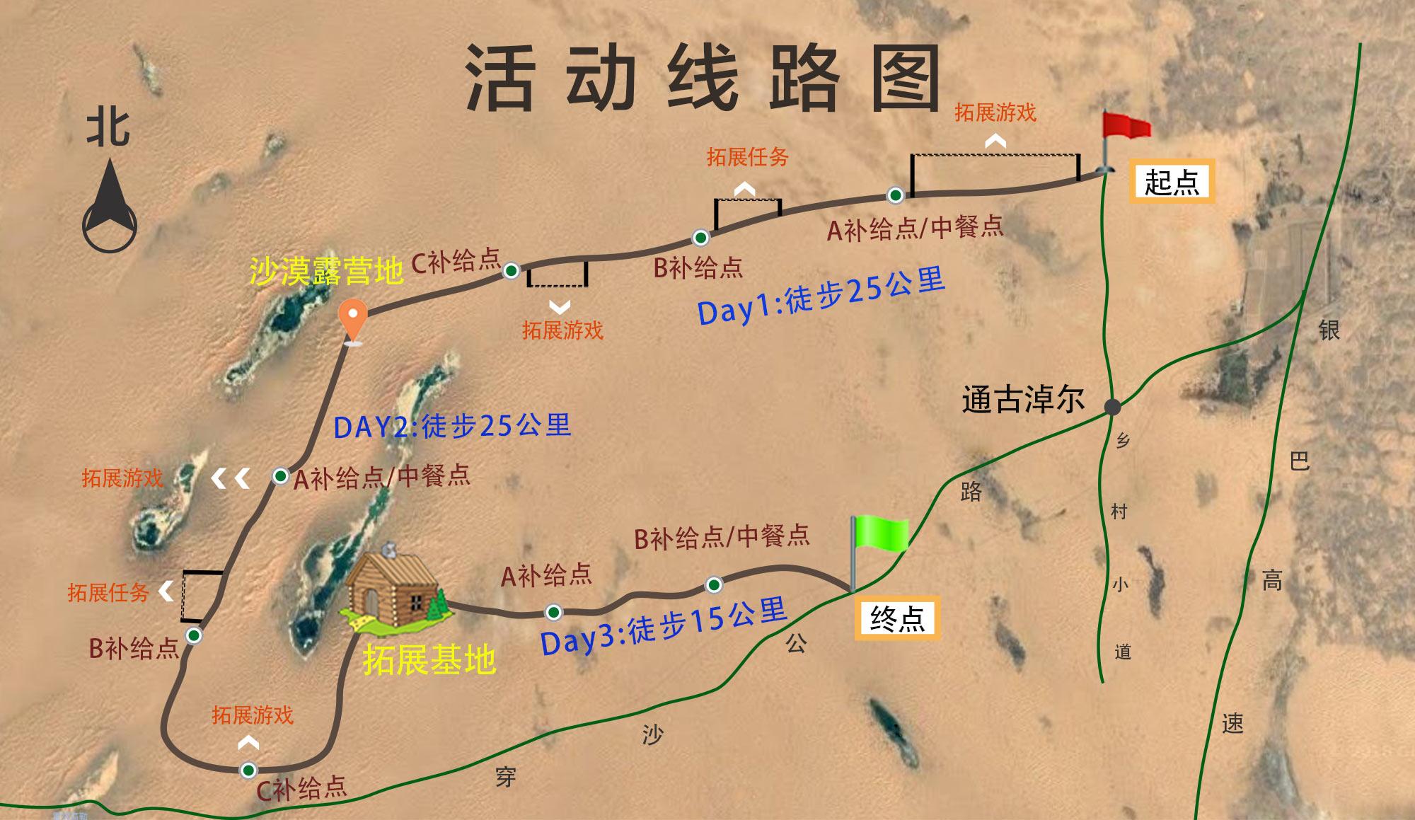 五天四晚徒步線路圖.jpg