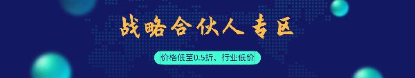 创客优享,创客优享平台,创业服务平台,创业项目平台,创业项目共享平台