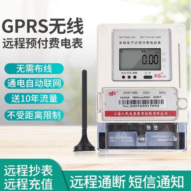 4G國網4.jpg