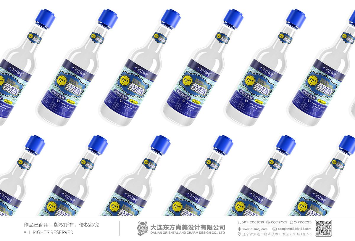 修氏味业_醋精瓶贴包装设计_调制醋味液包装设计