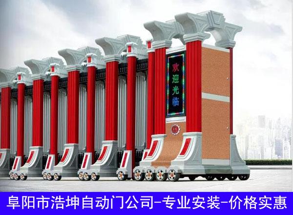 阜陽電動門廠家