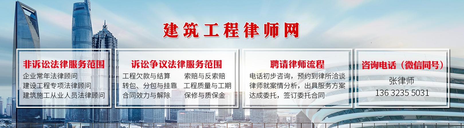 广州工程分包合同律师.jpg