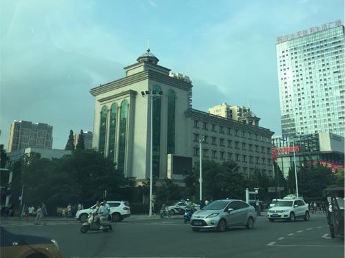 淮南市环境保护局
