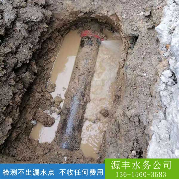 合肥管道水漏水检测公司