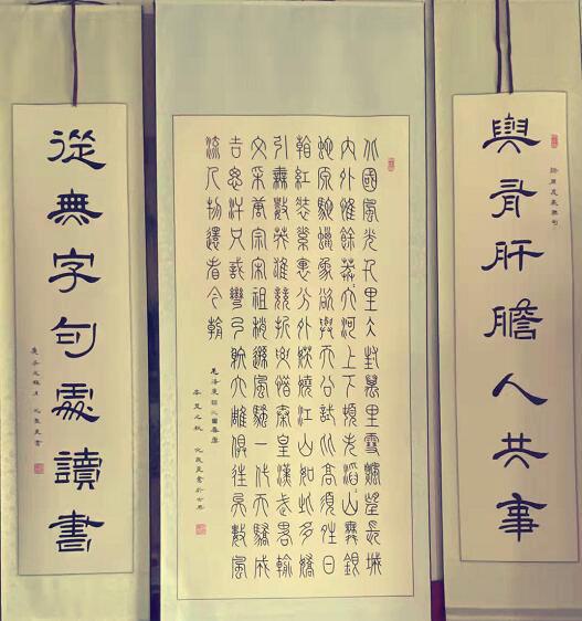 化敬臣 (1).jpg