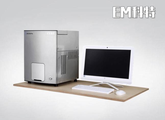 CUBE-Ⅱ Smart桌面扫描电镜