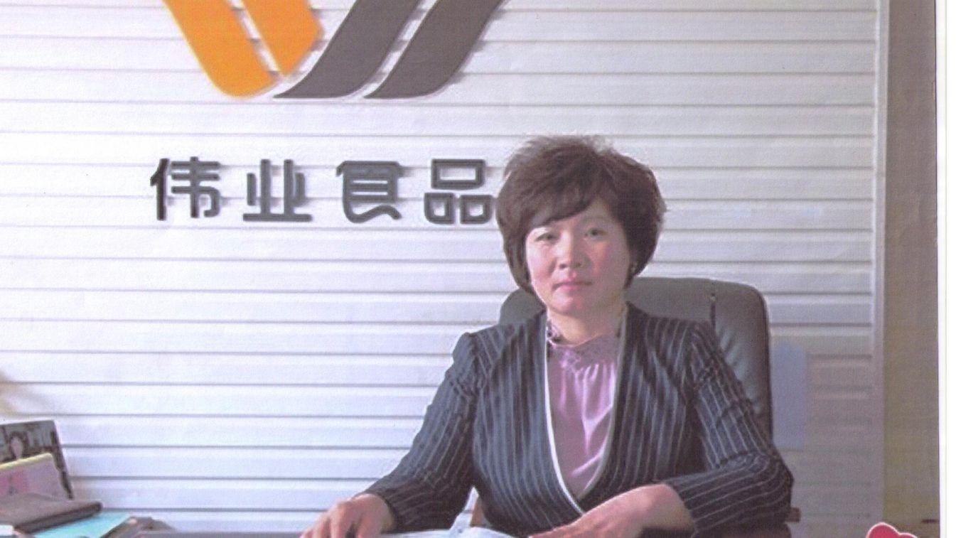 2李红伟 延边伟业食品有限公司.jpg
