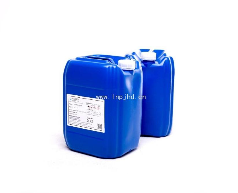 HD-314反渗透还原剂
