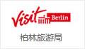 包团旅游-深圳企业旅游方案