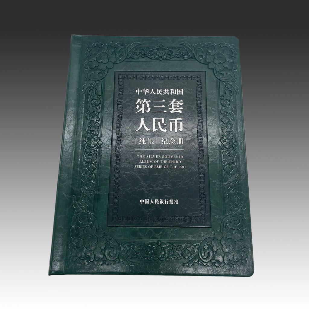 赏鉴:《迎接新世纪纪念钞》贵金属限量套装(英文)