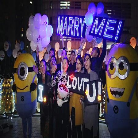 马里奥求婚