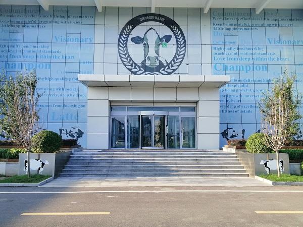 蒙牛集团北京销售南楼改扩建装饰工程
