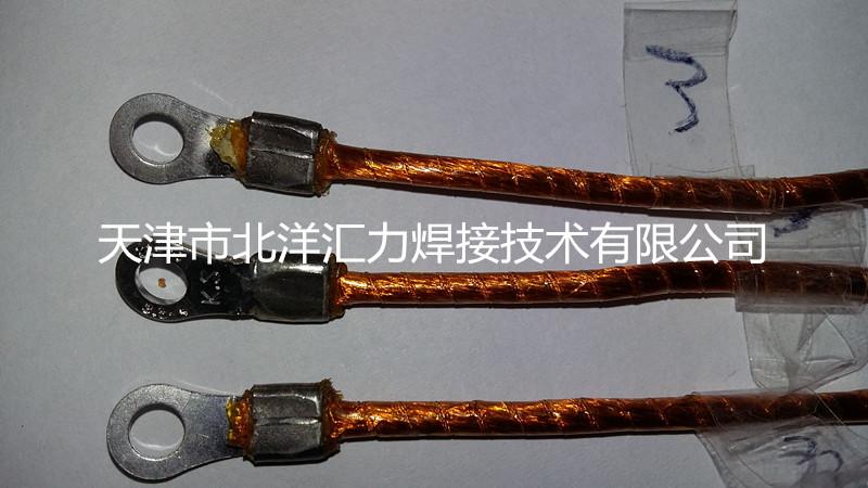 接线端子焊接