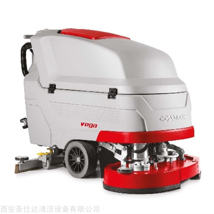 Vega75BT科迈柯comac双刷全自动洗地机