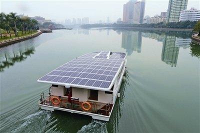 渔船太阳能发电系统